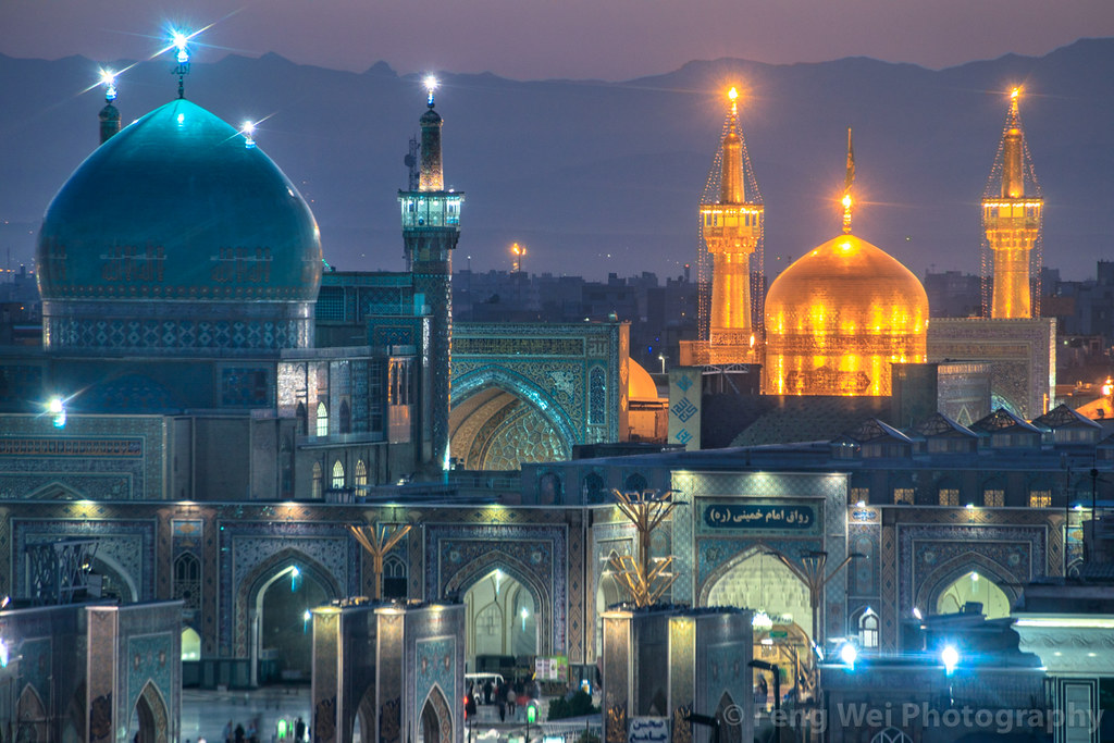 Image result for imam reza shrine mashhad