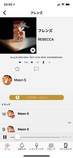 IMG_1018 | by KenFujimoto