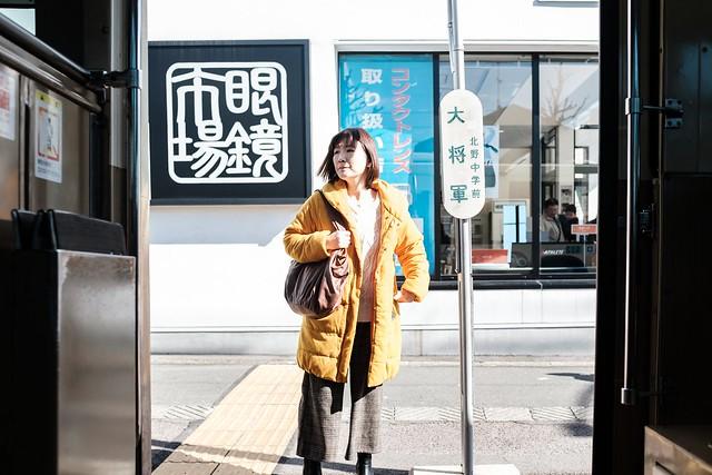 Bus Stop Woman