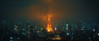 Tokyo Tower | by petter.jens1