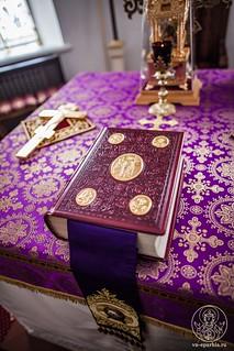 Литургия Преждеосвященных Даров 140