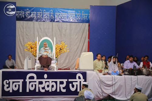 Devotional song by devotees from Hardev Nagar
