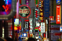 Seoul - Colorful Night Life   by krobbie