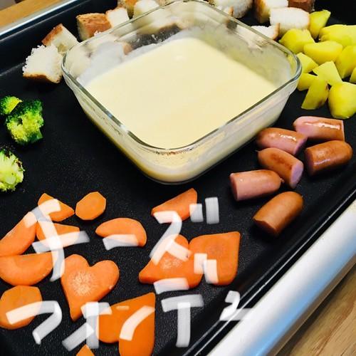 cheese fondue   by DEEP UNDERWATER