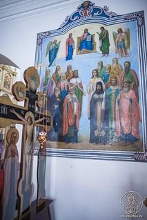 Литургия Преждеосвященных Даров 285