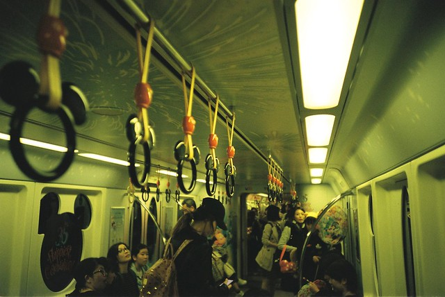 Micky Train