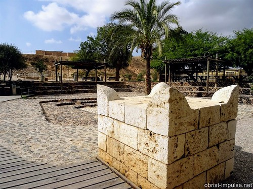 Altar Tell Be'er Scheva Israel   by obrist-impulse.net
