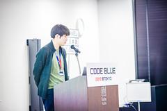 CODEBLUE2018_1132