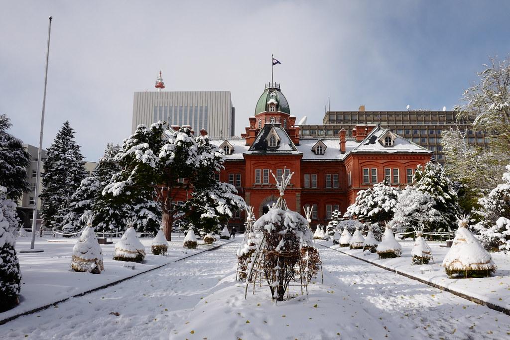 舊北海道廳政府
