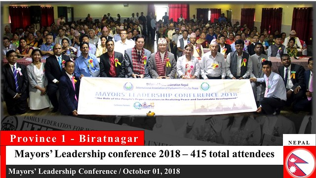 Nepal-2018-10-28-Mayors' Leadership Conference Series Held in Nepal