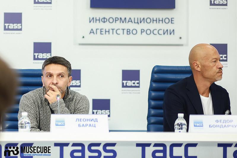 Press-konferencia_TASS_038
