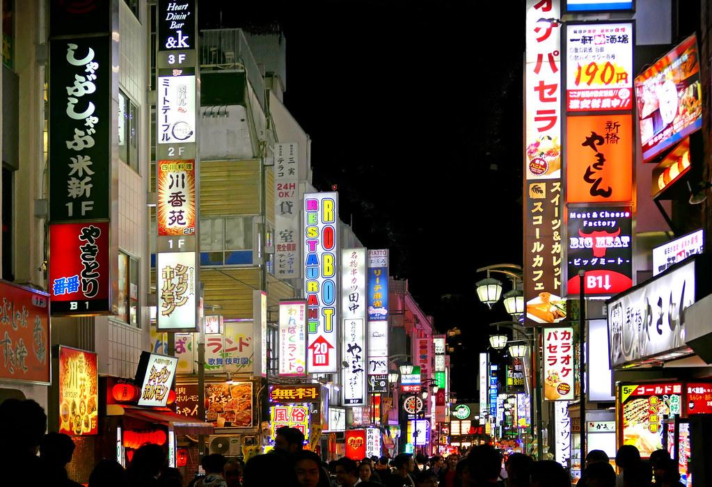 Kabukichō, Tokyo.