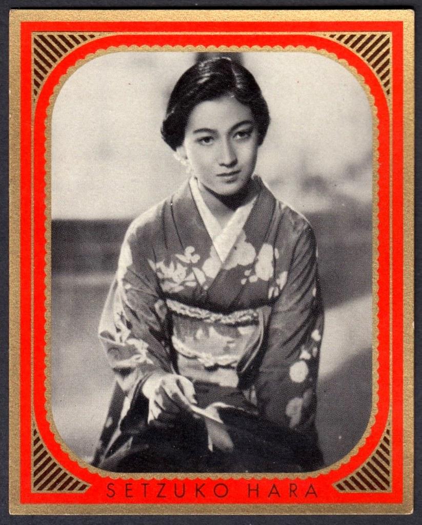 German Cigarette Card - Setsuko Hara