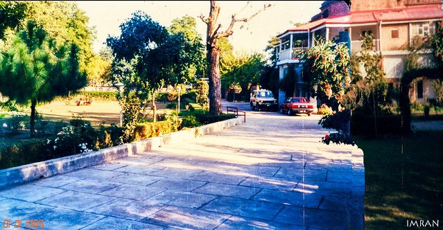 Last Look, Farewell To My Parents Jhelum Pakistan Home, New Year's 1989 - IMRAN™