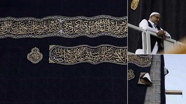 1734 Do you know what is written on the Cover of the Holy Kaaba 03