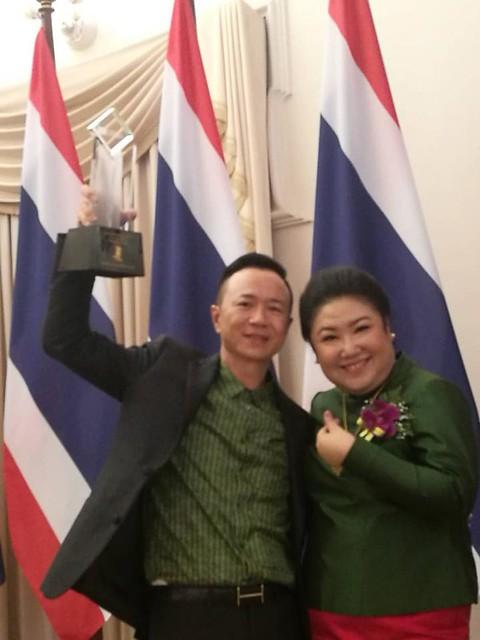 2018-award4