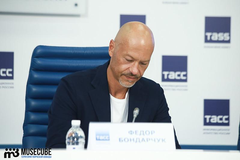 Press-konferencia_TASS_063