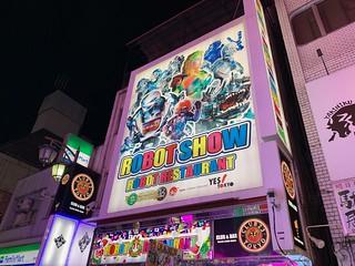 Robot Restaurant Shinjuku Japan 7 | by Travel Dave UK
