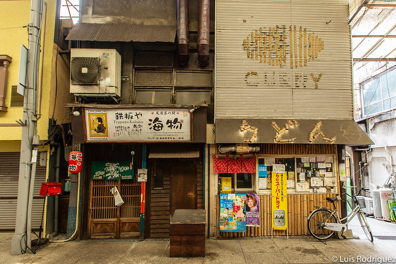 Calle comercial techada de Onomichi