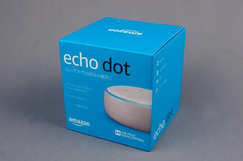 わが家に第3世代の Echo Dot がやってきた!ヤァ!ヤァ!ヤァ!