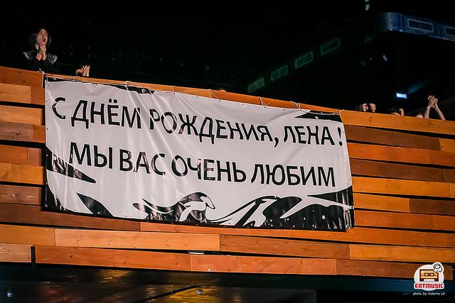 03/11/2018 Елена Войнаровская @ ГЛАВCLUB Мск