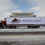 First China to Europe TIR truck