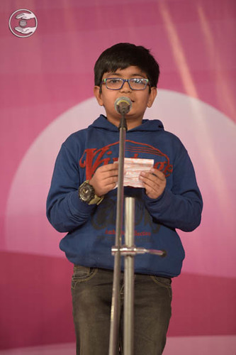 Poem by Master Sachin from Udaipur RJ