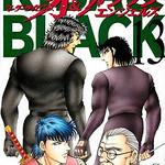 漫画 マーダーライセンス牙&ブラックエンジェルズ 第01-13巻 Murder License Kiba & Black Angels