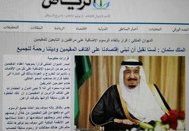 3601 Has King Salman canceled Dependent's fee with immediate effect