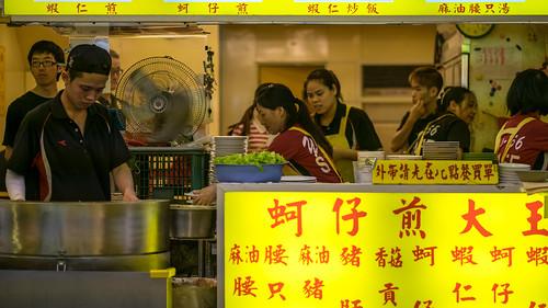 TAIWAN In the Streets of TAIPEH, Ningxia Night Market-57.jpg