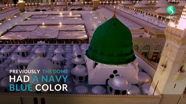4855 10 Amazing Facts about the Green Dome of Masjid al Nabawi 08