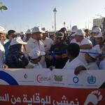 Security support world diabetes day in Mukalla