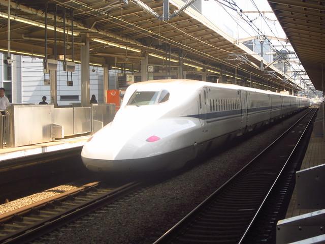 Tokio Shinagawa
