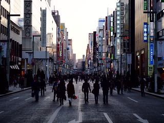 Central Street, Ginza