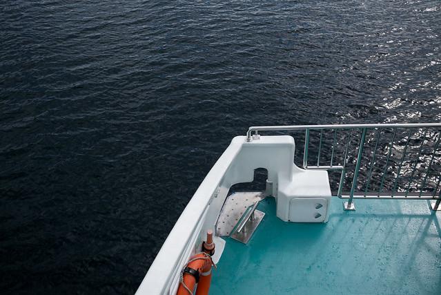 Rear deck on rippling water.