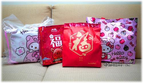 0109超商福袋010 | by vici.tw