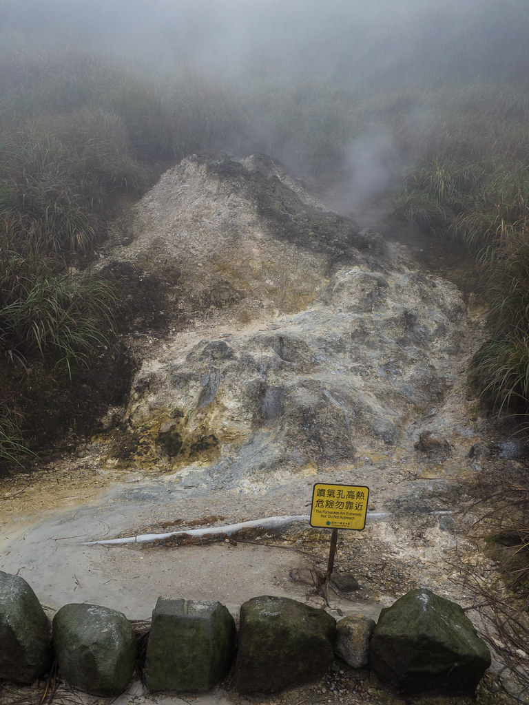 The fumaroles are extremely hot, do not try to approach.