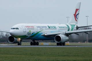 China Eastern A330 B-5902 (Greenland Group livery) | by Werner Verbogt