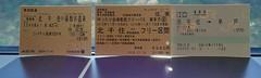 「ゆったり会津 東武フリーパス」 別途特急券を購入すれば特急列車にも乗れる