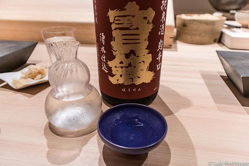 Otro de los sakes de Hakkoku