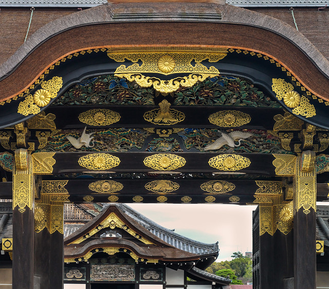 The Kara-mon gate