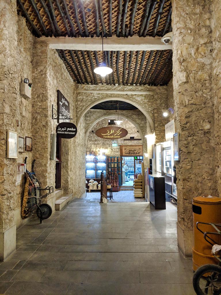 Souq Waqif - Doha, Qatar | The passageways inside Souq Waqif… | Flickr