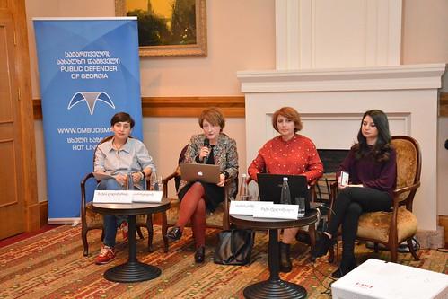 """სემინარი """"გენდერული სტერეოტიპები მედიაში"""" 7.12.18 Workshop on Gender Stereotypes in Media"""