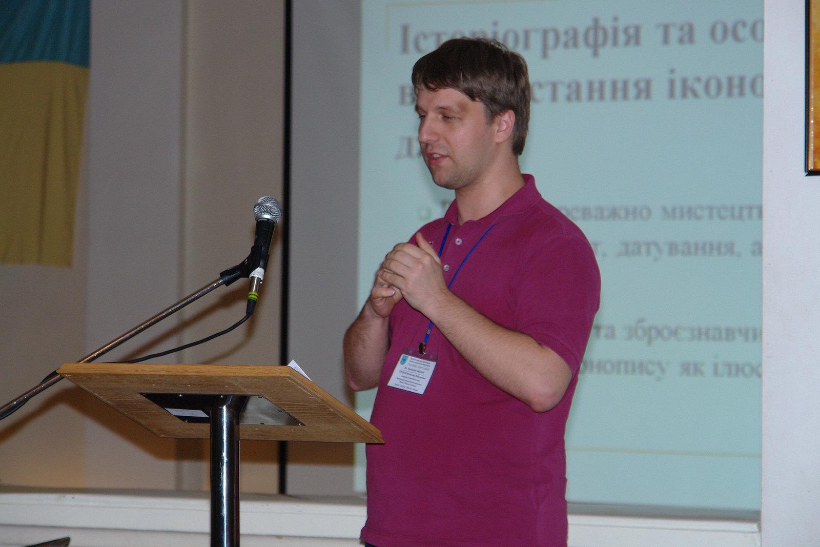Доповідає В'ячеслав Греков (Харків, Україна): До питання використання давньоруського іконопису як джерела з історії комплексу озброєння.
