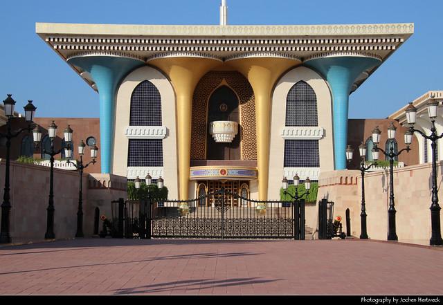 Qasr al-ʿAlam, Muscat, Oman