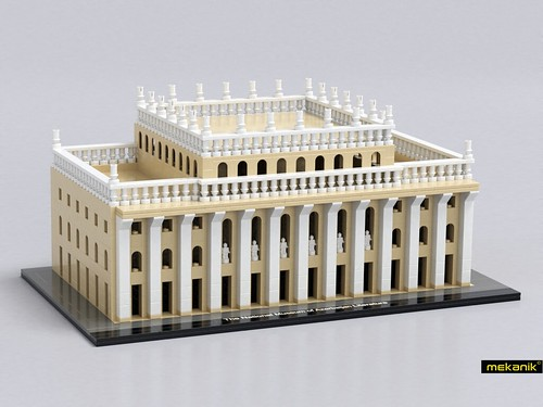 The National Museum of Azerbaijan Literature, Baku.