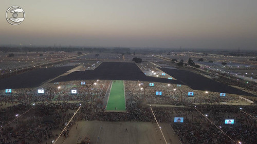 Aerial view of the Samagam Day one