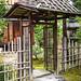 Gate in Shoseien garden, Kyoto by Mirha Annika