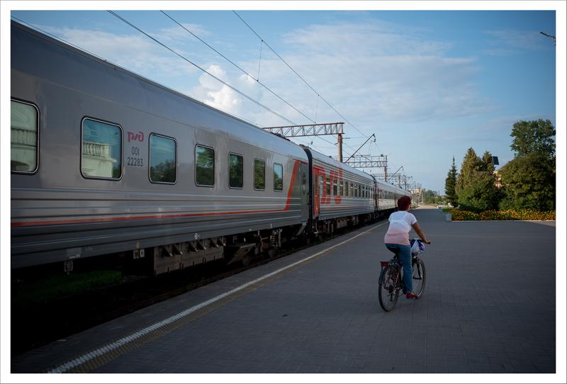 Novgorod-86
