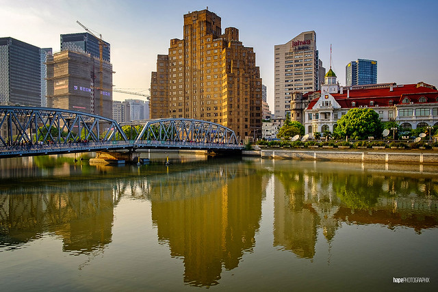 Reflection at the Waibaidu Bridge